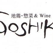GOSHIKIブログについて